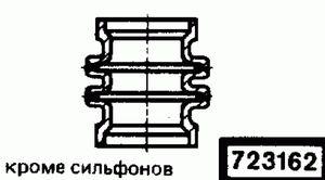 Код классификатора ЕСКД 723162