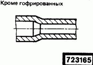 Код классификатора ЕСКД 723165
