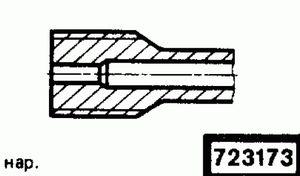 Код классификатора ЕСКД 723173