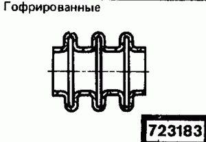 Код классификатора ЕСКД 723183