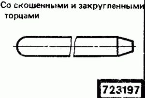 Код классификатора ЕСКД 723197