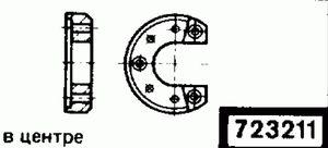 Код классификатора ЕСКД 723211