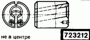 Код классификатора ЕСКД 723212
