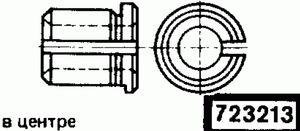 Код классификатора ЕСКД 723213