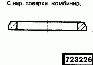 Код классификатора ЕСКД 723226