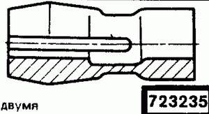 Код классификатора ЕСКД 723235