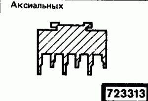 Код классификатора ЕСКД 723313