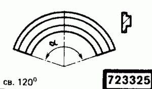 Код классификатора ЕСКД 723325