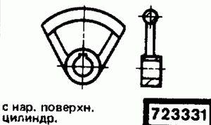 Код классификатора ЕСКД 723331