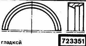 Код классификатора ЕСКД 723351