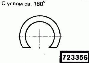 Код классификатора ЕСКД 723356