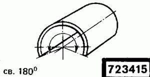Код классификатора ЕСКД 723415
