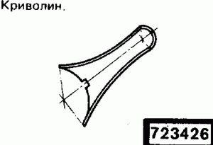 Код классификатора ЕСКД 723426