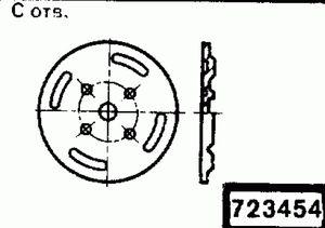Код классификатора ЕСКД 723454