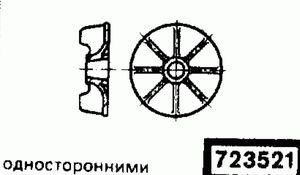 Код классификатора ЕСКД 723521