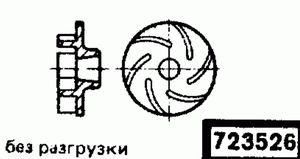 Код классификатора ЕСКД 723526