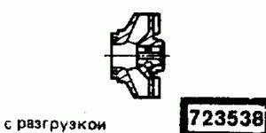 Код классификатора ЕСКД 723538