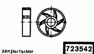 Код классификатора ЕСКД 723542