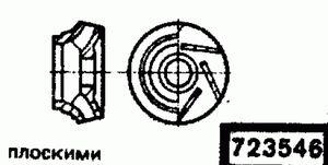 Код классификатора ЕСКД 723546