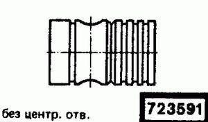 Код классификатора ЕСКД 723591
