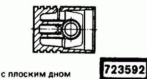 Код классификатора ЕСКД 723592