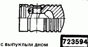 Код классификатора ЕСКД 723594