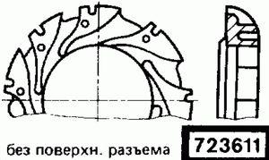 Код классификатора ЕСКД 723611