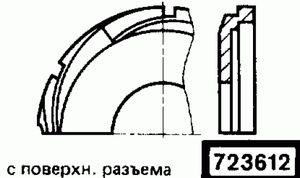 Код классификатора ЕСКД 723612