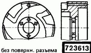 Код классификатора ЕСКД 723613