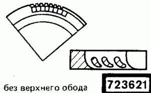 Код классификатора ЕСКД 723621
