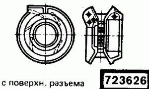 Код классификатора ЕСКД 723626