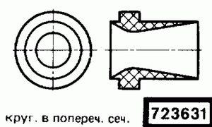 Код классификатора ЕСКД 723631