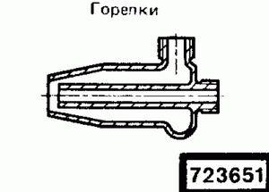 Код классификатора ЕСКД 723651