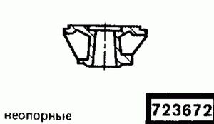 Код классификатора ЕСКД 723672