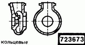 Код классификатора ЕСКД 723673