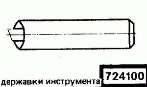 Код классификатора ЕСКД 7241