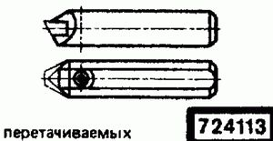 Код классификатора ЕСКД 724113