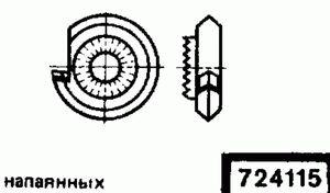 Код классификатора ЕСКД 724115