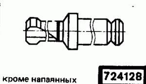 Код классификатора ЕСКД 724128