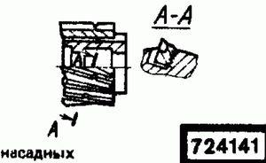 Код классификатора ЕСКД 724141