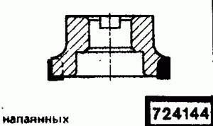 Код классификатора ЕСКД 724144