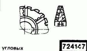 Код классификатора ЕСКД 724147