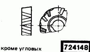 Код классификатора ЕСКД 724148