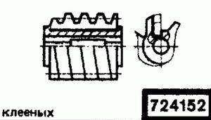 Код классификатора ЕСКД 724152