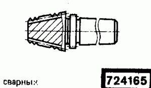 Код классификатора ЕСКД 724165