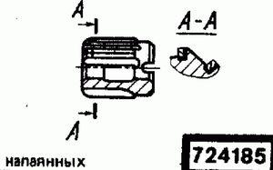 Код классификатора ЕСКД 724185