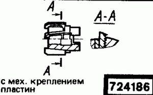 Код классификатора ЕСКД 724186
