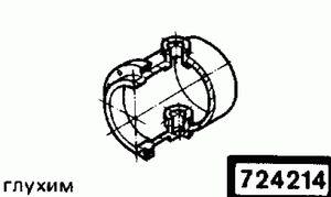 Код классификатора ЕСКД 724214
