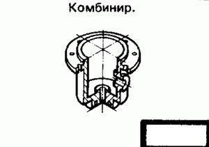 Код классификатора ЕСКД 724227