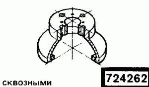 Код классификатора ЕСКД 724262